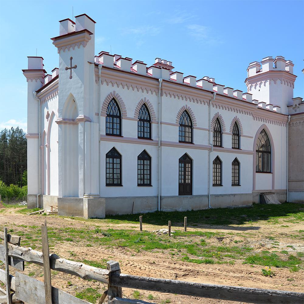 Kosava Palace, Kosava, Belarus