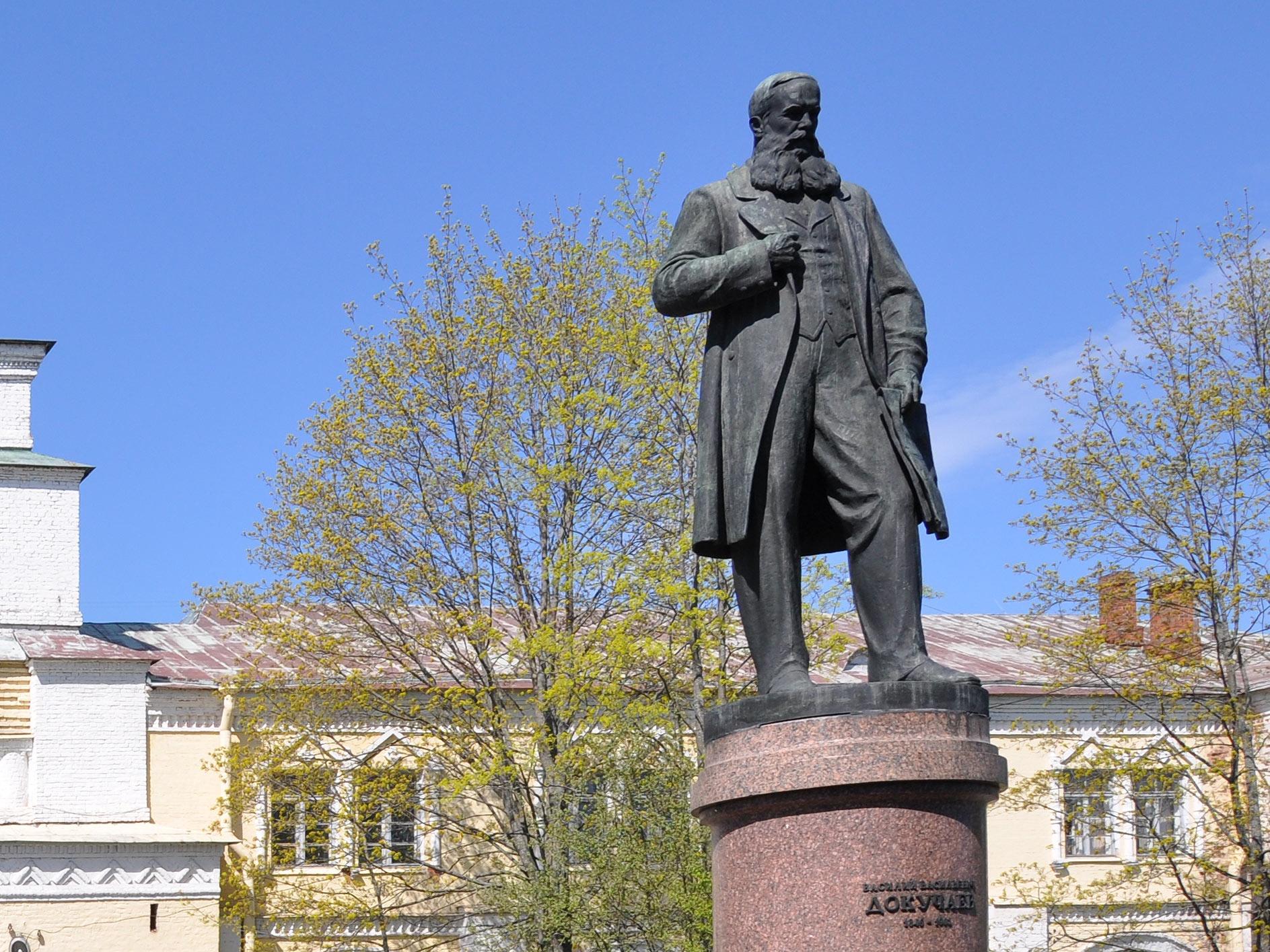 Памятник Василию Докучаеву в Пушкине, Пушкин, Россия