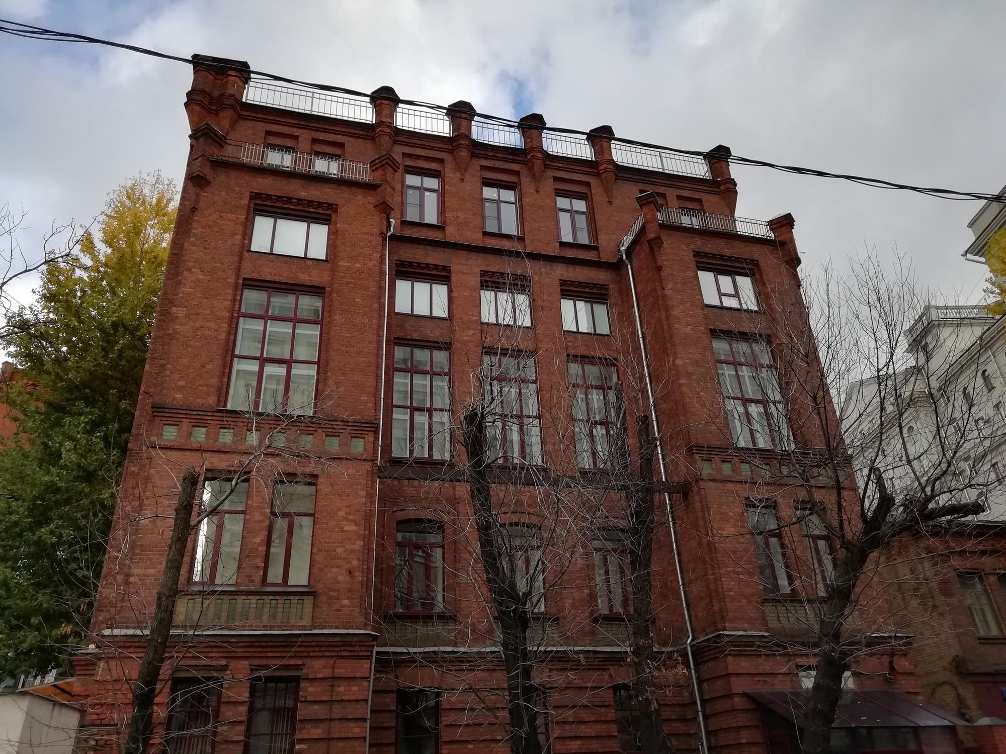 Здание бывшей Евангелической больницы, Москва, Россия